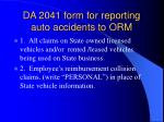 da 2041 form for reporting auto accidents to orm9