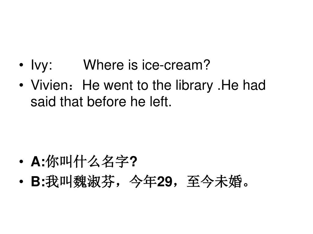 Ivy:        Where is ice-cream?