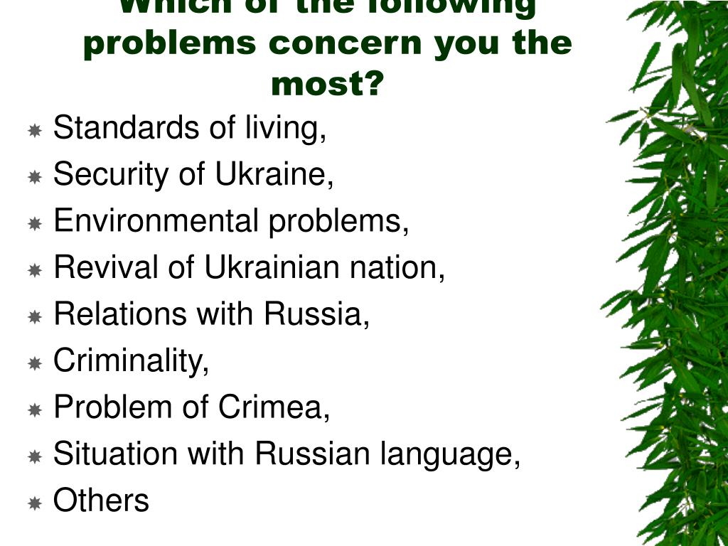 Which of the following problems concern you the most?