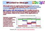 mpls qos for ultralight