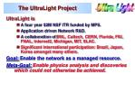the ultralight project