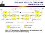 discrete wavelet transform implementation