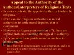 appeal to the authority of the authors interpreters of religious texts