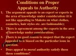 conditions on proper appeals to authority