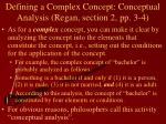 defining a complex concept conceptual analysis regan section 2 pp 3 4