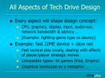 all aspects of tech drive design