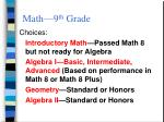 math 9 th grade