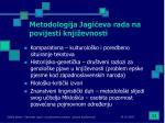 metodologija jagi eva rada na povijesti knji evnosti
