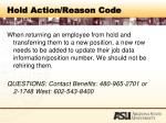 hold action reason code63