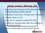 plsql native library dir