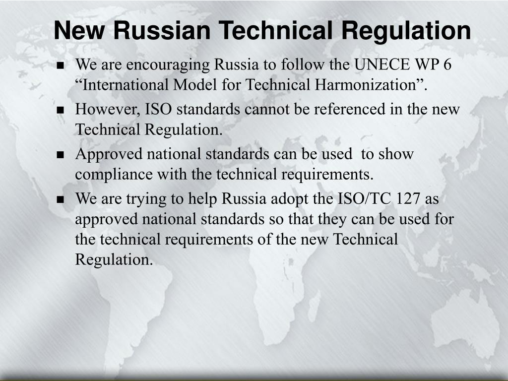 New Russian Technical Regulation