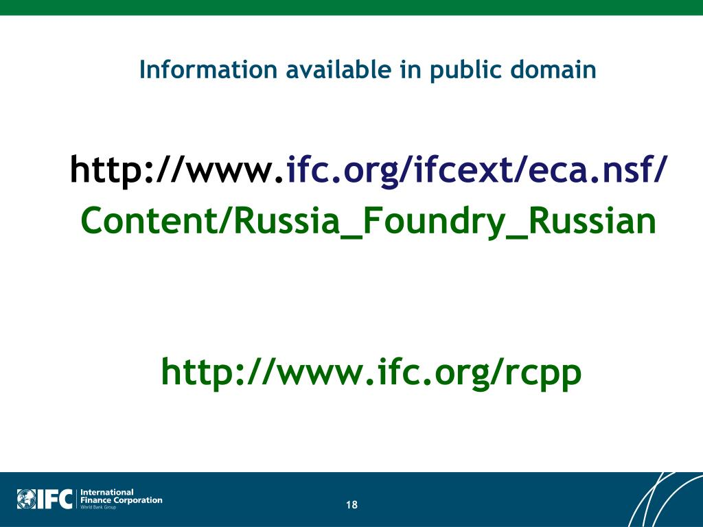 Information available in public domain