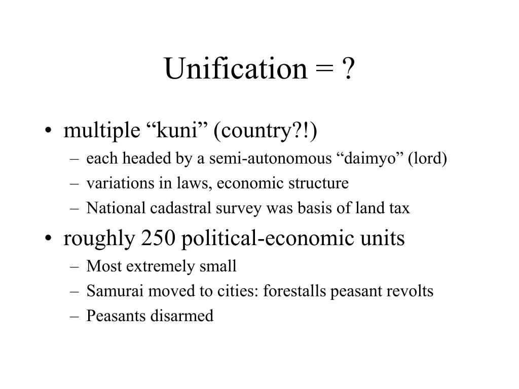 Unification = ?