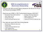 doe accomplishments in electronics stewardship