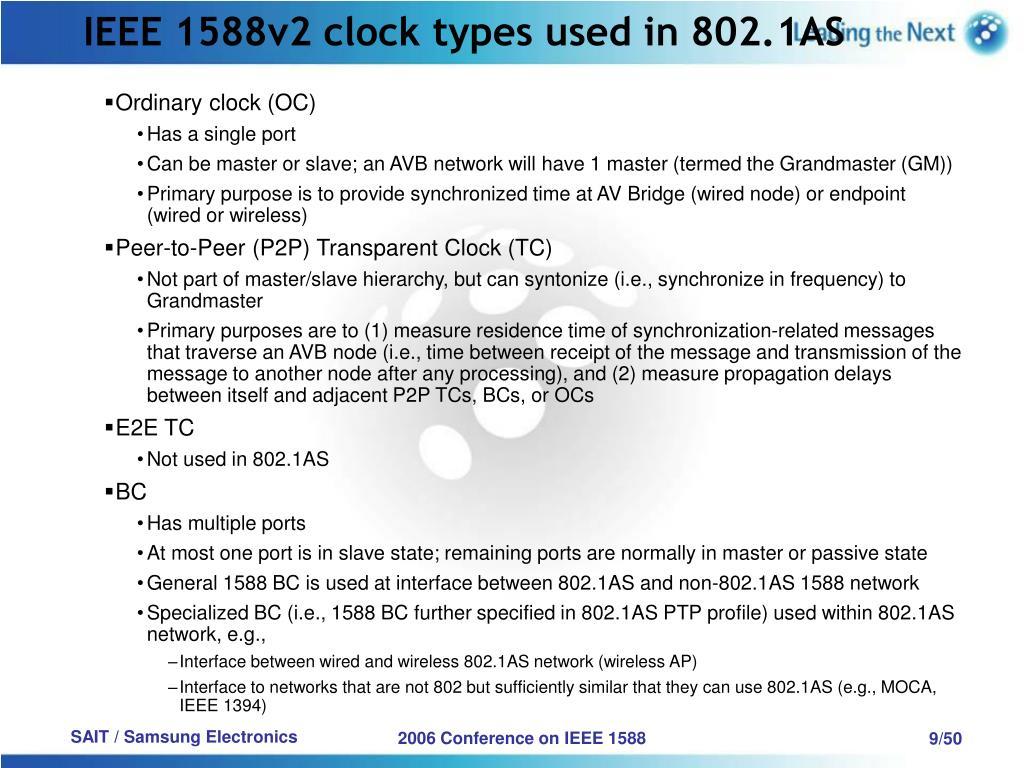 IEEE 1588v2 clock types used in 802.1AS