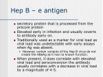 hep b e antigen