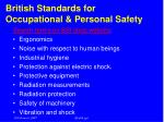 british standards for occupational personal safety