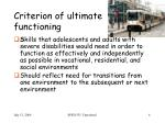 criterion of ultimate functioning