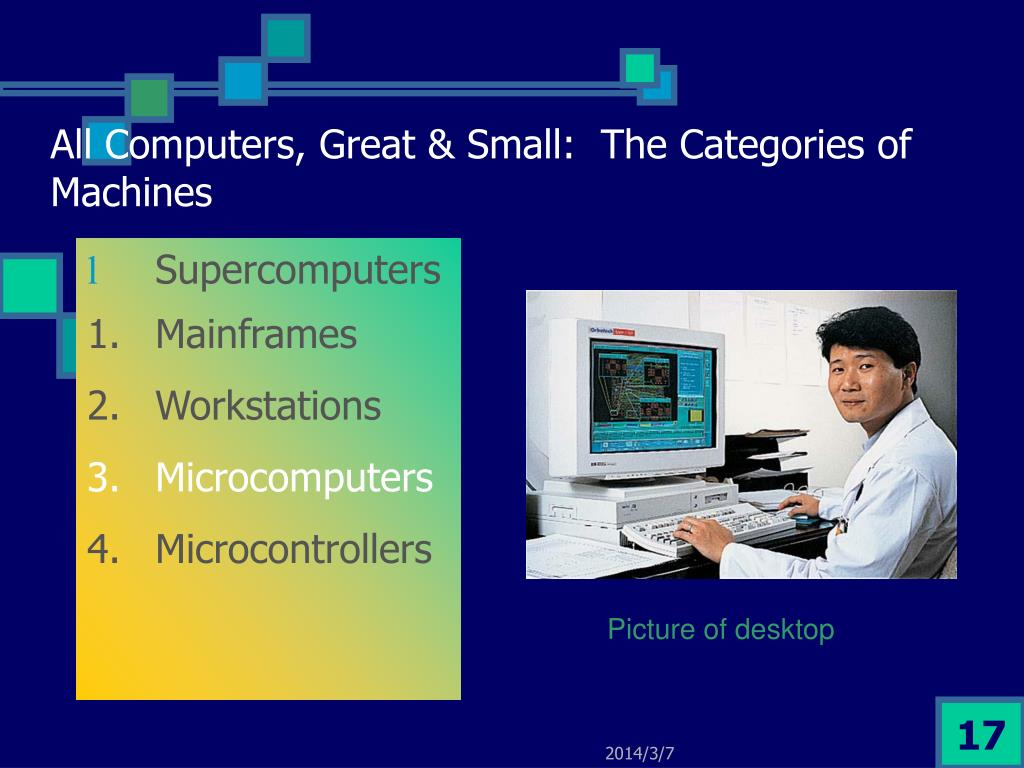 All Computers, Great & Small:  The Categories of Machines