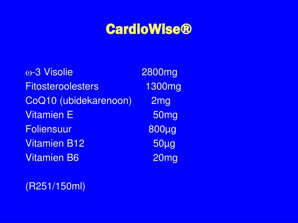 CardioWise®