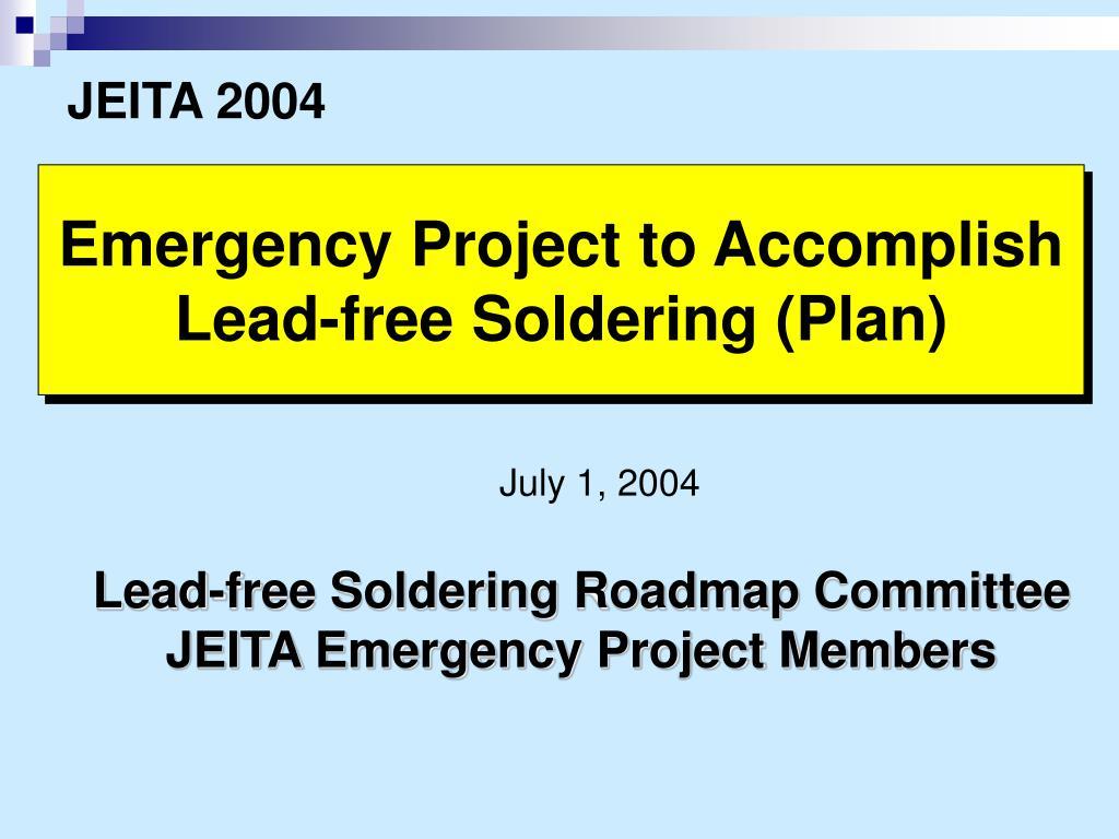JEITA 2004