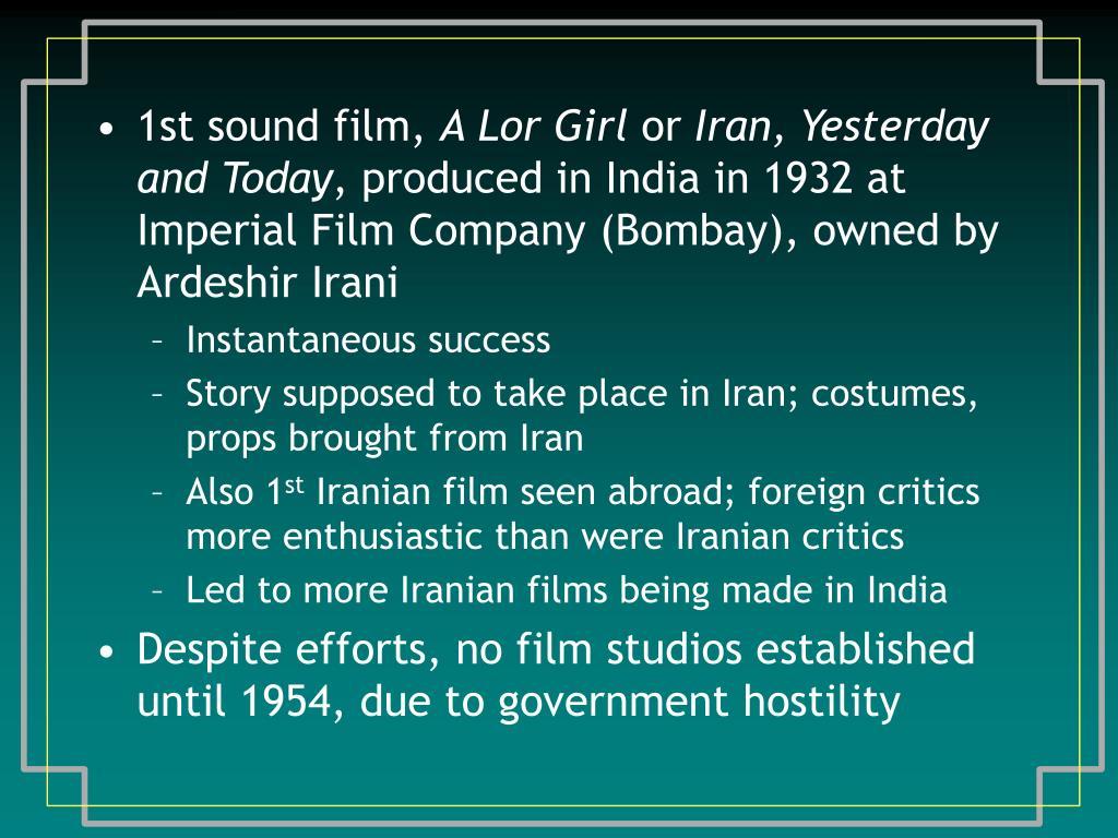 1st sound film,