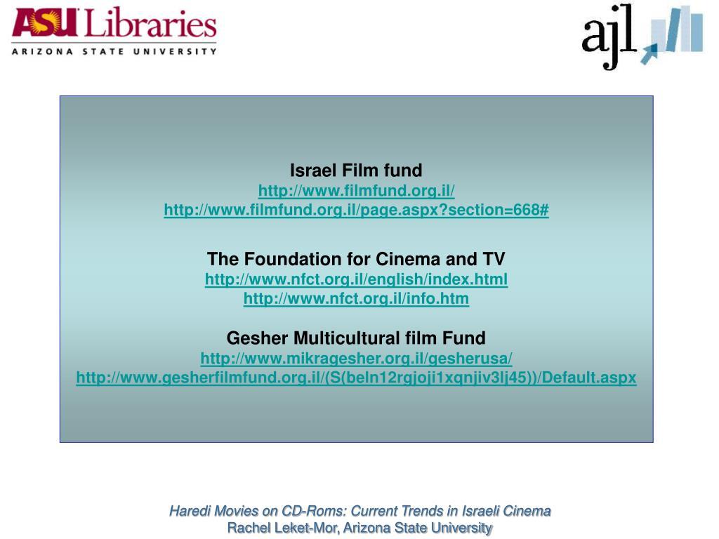 Israel Film fund