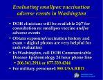 evaluating smallpox vaccination adverse events in washington
