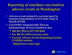 reporting of smallpox vaccination adverse events in washington