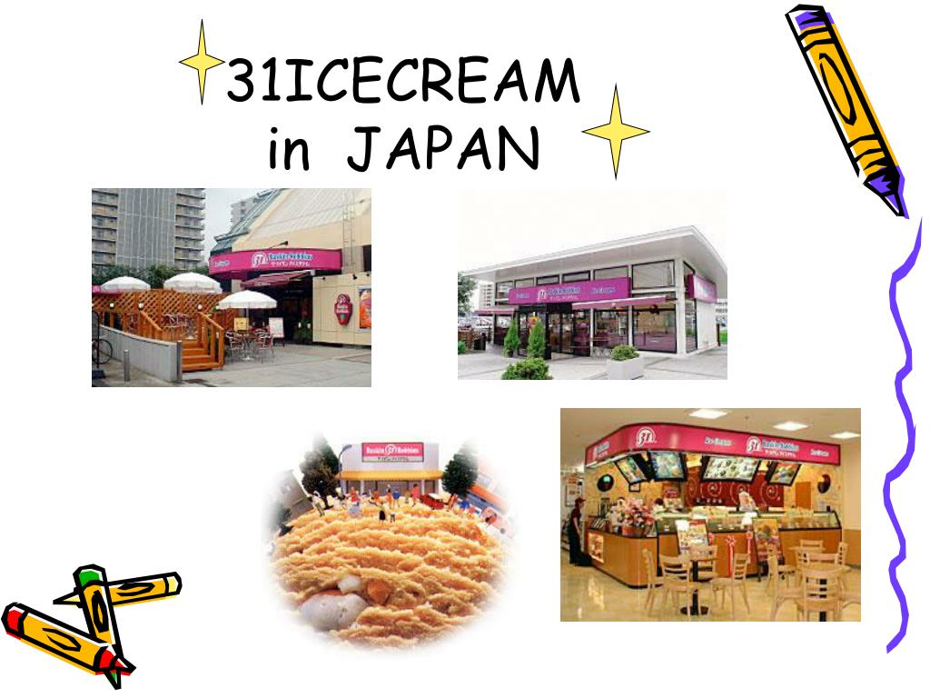 31ICECREAM