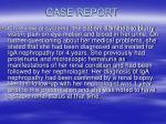 case report6