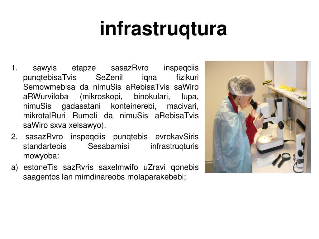 infrastruqtura