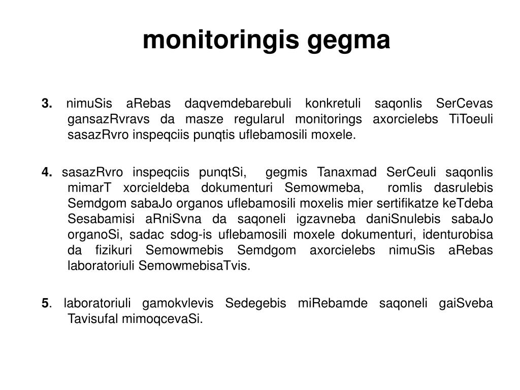 monitoringis gegma