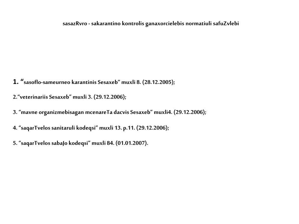 sasazRvro - sakarantino kontrolis ganaxorcielebis normatiuli safuZvlebi