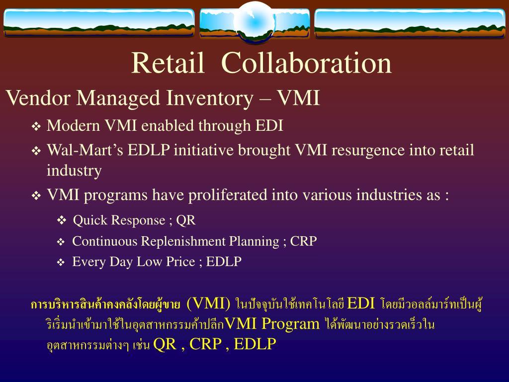 Retail  Collaboration