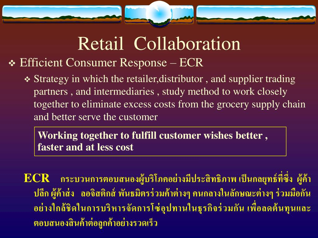 Retail  Collaboration