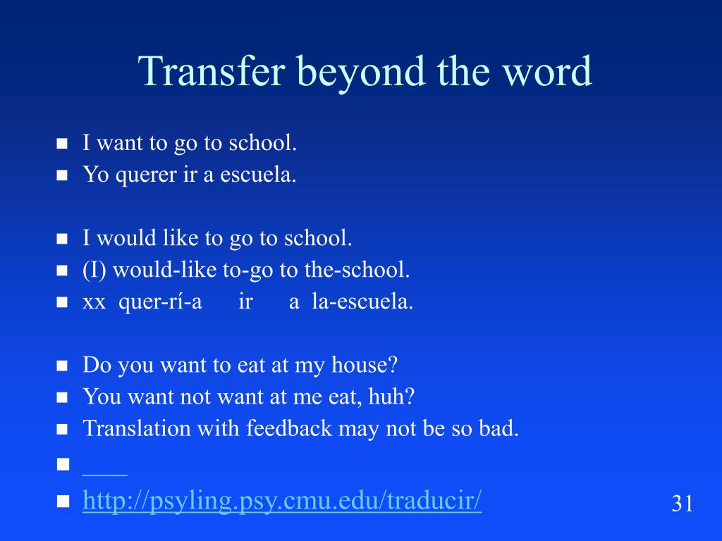 Transfer beyond the word