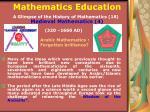 arabic mathematics forgotten brilliance