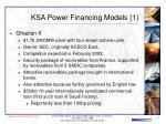 ksa power financing models 1