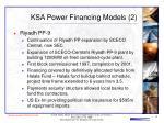 ksa power financing models 2