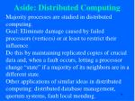 aside distributed computing