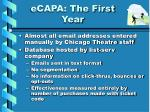 ecapa the first year39