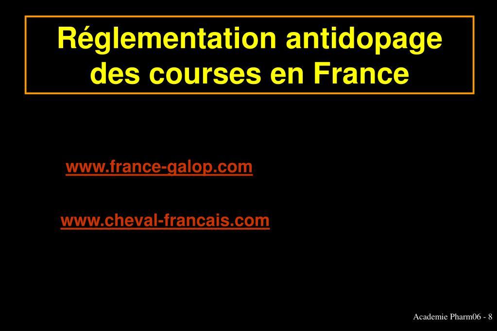 Réglementation antidopage des courses en France