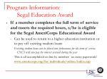program information segal education award