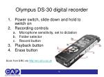 olympus ds 30 digital recorder