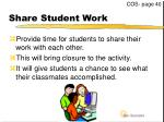 share student work
