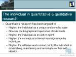 the individual in quantitative qualitative research
