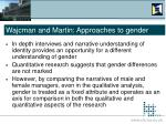 wajcman and martin approaches to gender