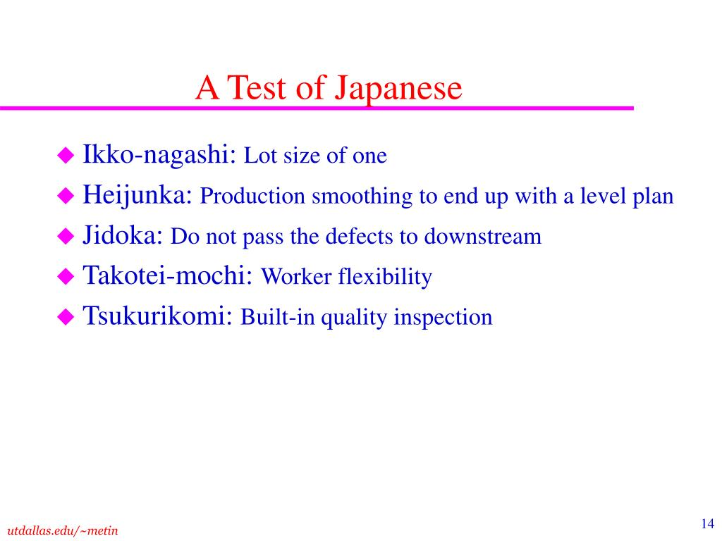 A Test of Japanese