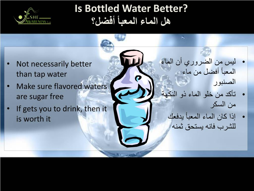Is Bottled Water Better?